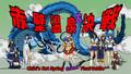 Ikki Tousen DVD Extra Subbed