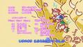 Shugo CHara! ending 3 - Kiss Kiss Kiss [BUONO!]