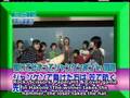 Ya-Ya-yah - 2003.09.28 Hakone Onsen Part 2 (English subtitles)