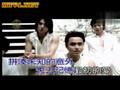 True Love Zhen Ai 183 Club
