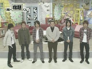 Arashi no Shukudai-kun Ep.4