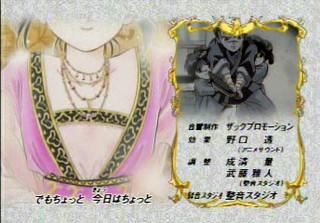 Fushigi Yuugi EP27