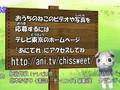 Chi's Sweet News 01