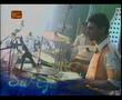 Nadee Ganga