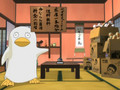 GINTAMA銀魂 DVD第10巻特典 「飛翔」