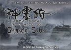 [Shinsen-Subs] Ghost Hound 21.avi