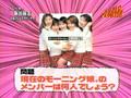Music Fighter [Talk] 08-04-18