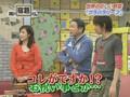 Arashi no Shukudaikun