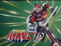 Chodenshi Sentai Bioman Ep 1 English