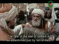 Hazrat Ali (a.s.) - Part 16