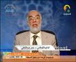برنامج أم تصنع أمة (الحلقة 2) - الشيخ الدكتور عمر عبد الكا�ي