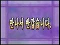 learn to speak korean 02