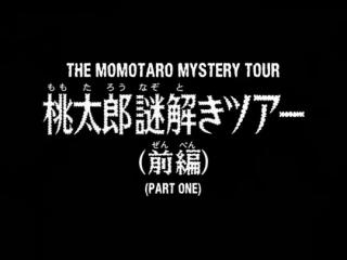 Detektiv Conan 377 - Momotarou Riddle Solution Tour (Part 1)
