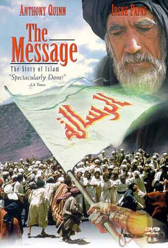 The Message 1976, Starring Anthony Quinn. Story of Islam