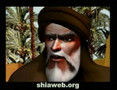 Imam Hussain 3D Cartoon - Part 3 - ارض الطف