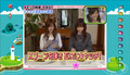 Haromoni@ (080420) - GakiKame segment