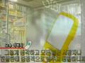 KO SOO : [In Preparation] part2of2