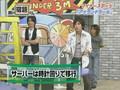 Arashi no Shukudaikun 20070924