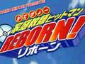 Katekyo Hitman Reborn Opening 2