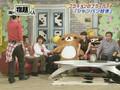 Arashi no Shukudaikun 2007.03.12