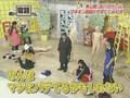 Arashi no Shukudaikun 20080107