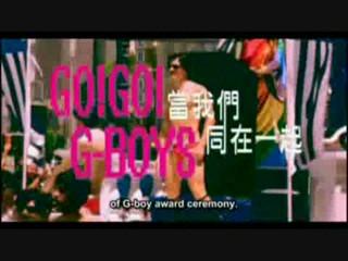 Go!Go!G-Boys [1/6]