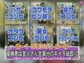 Arashi no Shukudaikun 20070528