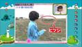 Haromoni@ (080224) - Aichan segment