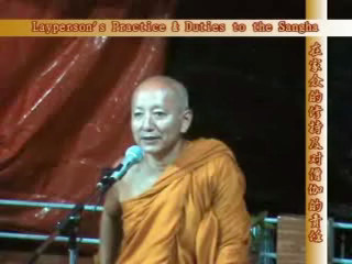 Layperson's Practice And Duties  To The Sangha - Part 2 of 2