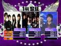 MusicBank 2008.04.25