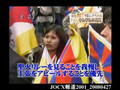 JOCX 20080427 BeijingOlympics2008 Torch Relay in Nagano