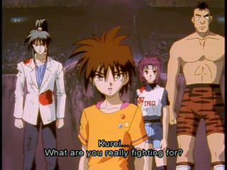 Flame of Recca 41