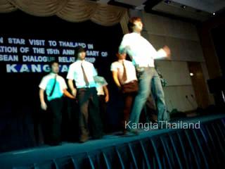 Kangta in Thailand 2005