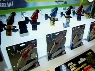 Air Guitar Toys in Japan
