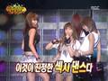 섹션티비 연예통신 - SM 콘서트 현장 [20070629]
