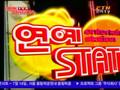 연예스테이션 - SMTOWN 자켓 촬영 현장 [동방신기 편집][20070629]