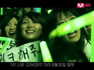 [MV] [747 Concert]세븐(Se7en) - 라라라 (LaLaLa) [Remix]
