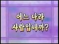 Learn to speak korean 03