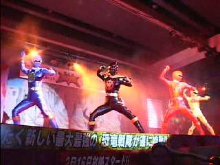 Bakuryuu Sentai Abaranger press conference