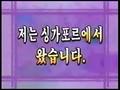 Learn to speak korean 04