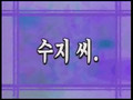 Learn to speak korean 05
