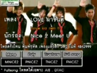 Love Guarantee~ Nice 2 Meet U