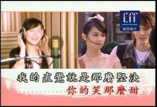 [KTV] Xiao Xun & Ah Ben - TianTian Quan