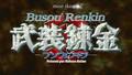 Busou Renkin 03