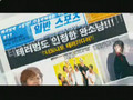 Super Junior Trailer Movie