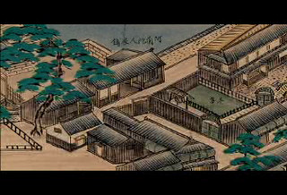 Empires Japan part 3 of 3
