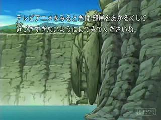 Sasuke- Chou Nan Ren (Jerk)