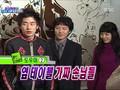 Tablo's Prank (031807)