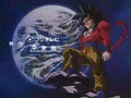 Hand in Hand (Dragonball GT Opening German)