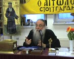 13 06 2014 π. Εφραίμ Τριανταφυλλόπουλος - Μία σωστή εξομολογηση